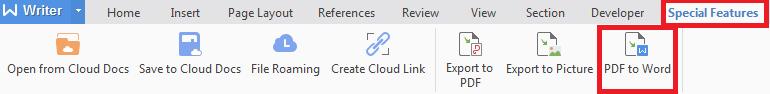 WPS PDF Merge