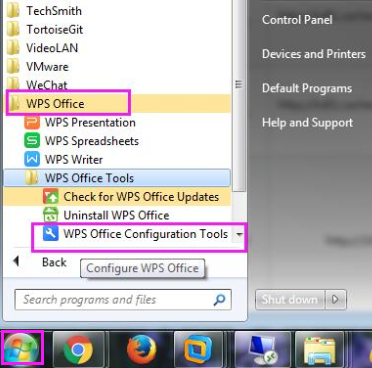 How to Make WPS Office as Default on Your PC